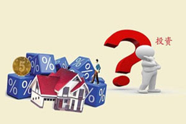 贷款买房交房时要交哪些费用,贷款买房攻略大全