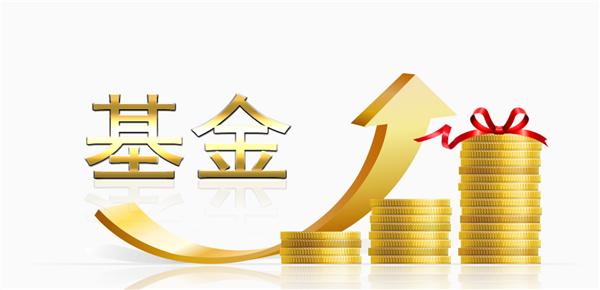 支付宝基金转换和卖出的区别,划重点啦!
