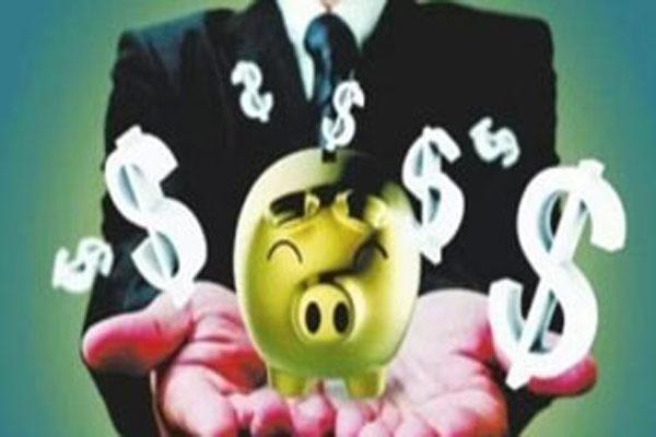 兴业银行兴享贷利率划算吗,了解兴业银行兴享贷贷款更轻松