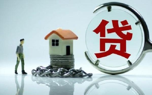 哪些因素会影响银行房贷的审批呢?导致审批不通过的原因有这些!