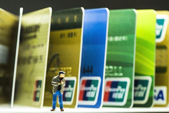 代还信用卡1.8亿被判刑,多家代还平台宣布停运