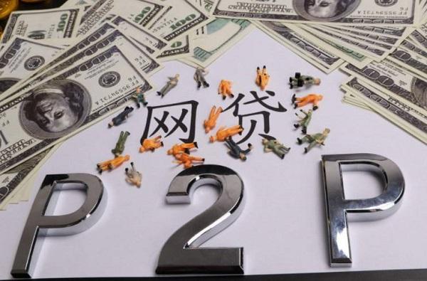 长银消费金融贷款靠谱吗?利息高不高呢?