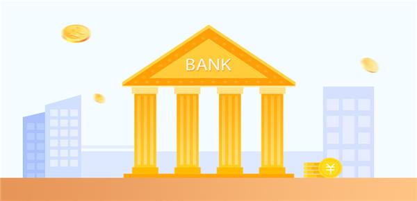 亿联银行是什么银行?5年期储蓄存款安全吗?