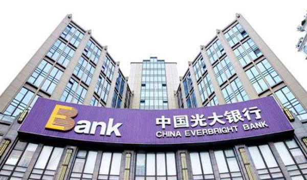 光大银行薪期贷是什么样的产品?审核需要多长时间?