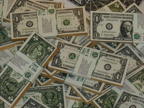 盘点!银行常见的贷款类型有哪几种?