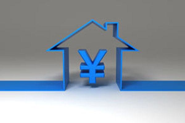 「个人担保贷款方式」有哪些,成为贷款担保人需要哪些条件