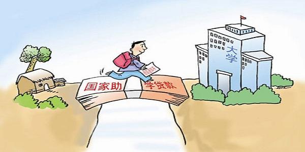 助学贷款逾期有哪些影响?征信留下污点会找不到工作吗?