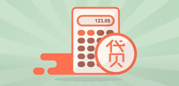 兴业兴享贷可以循环使用吗?一文简单介绍