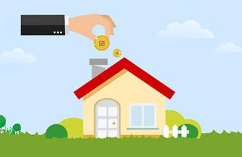 外地房屋可以申请抵押贷款吗?规定是这样的!