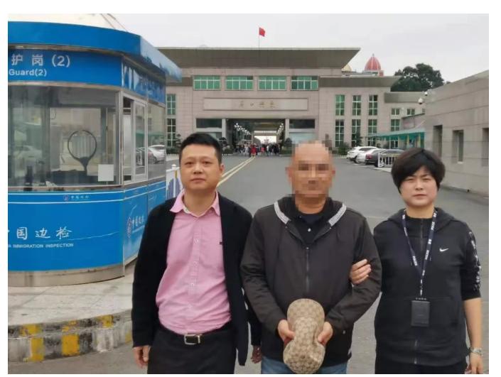 杭州警方:在逃P2P案件嫌犯陈伟被劝投归案