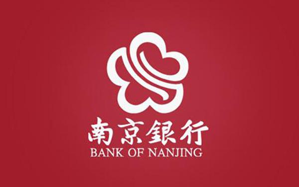 南京银行鑫梦享的申请条件有哪些?它的贷款利息高不高?