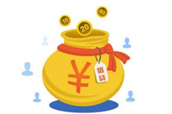 友信普惠微粒贷可靠吗,如何开通微粒贷