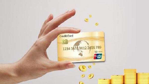 etc信用卡额度太低怎么办?这些方法或许可以帮你解决问题!