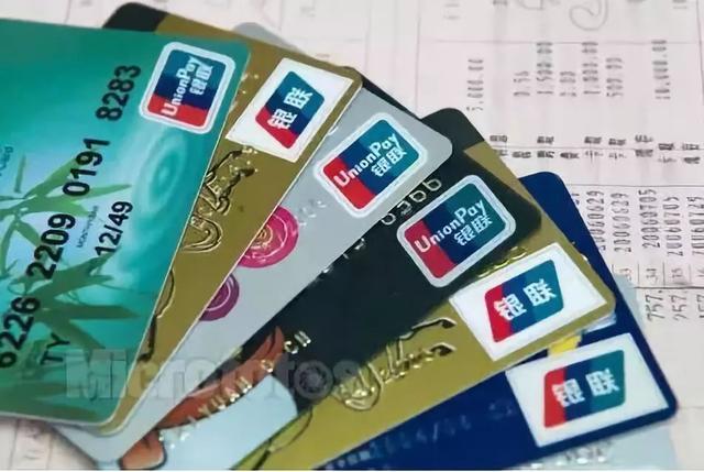 信用卡诈骗罪法律规定!