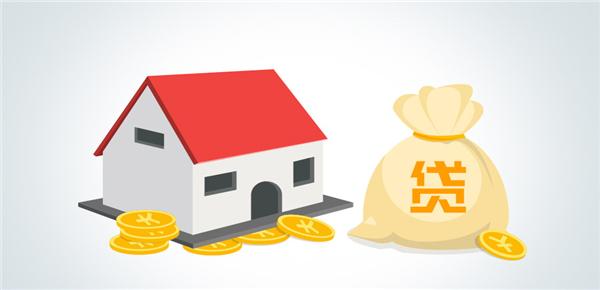 贷款买房需要什么准备工作?主要是这三个!
