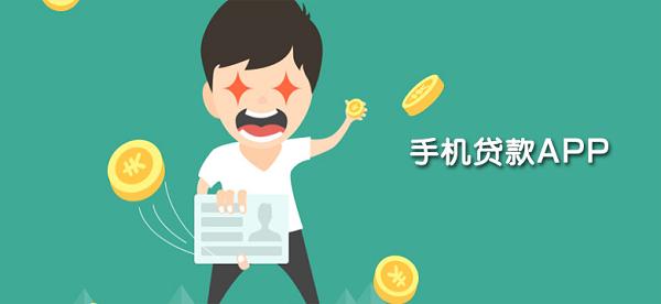 小额贷款额度怎么被降低了?原因都是比较常见的!