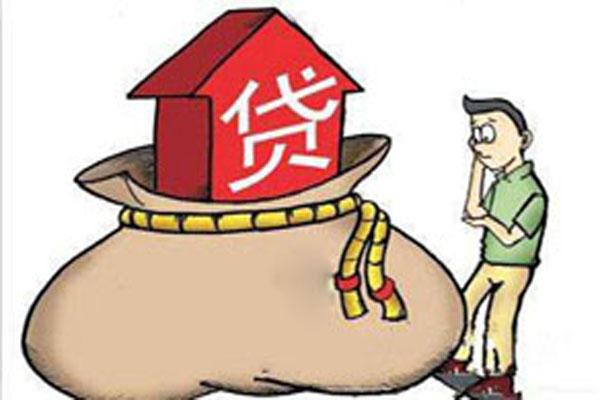 房产证抵押贷款流程是什么,房屋抵押贷款需要满足条件