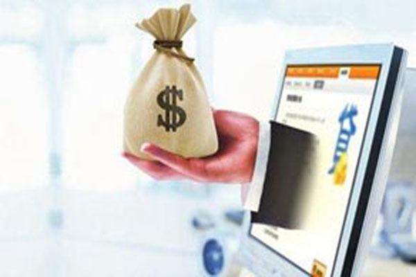 公积金交几个月可以贷款,公积金贷款的条件