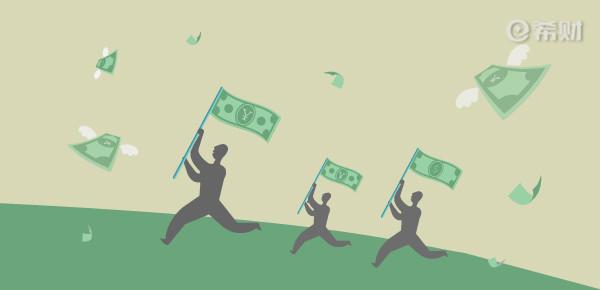 公积金贷款和商贷有什么不同?主要是这几个!