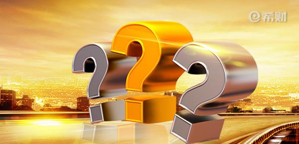 消费型重疾险的弊端是什么?优点又是什么?