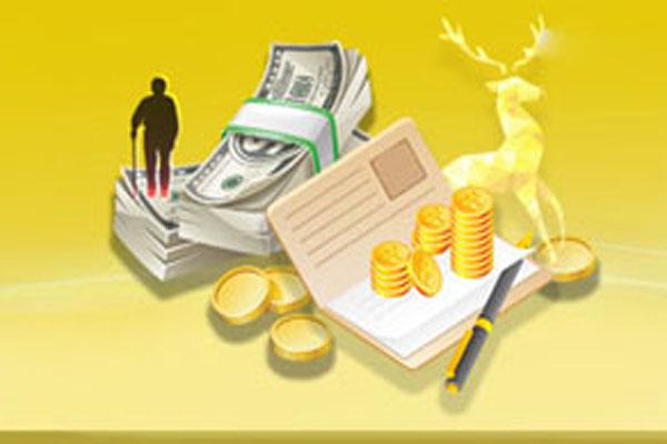 助学金贷款利息怎么还,助学金贷款利息是多少