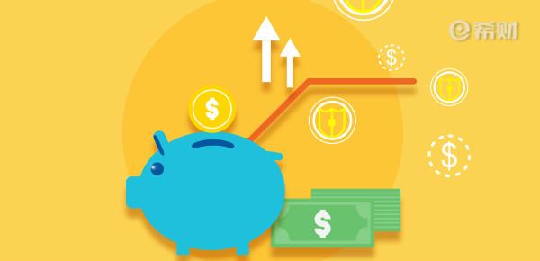 2020年10万国债一年多少利息?近期国债利率