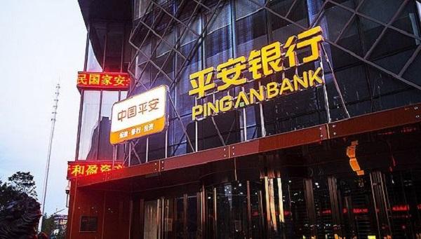 平安银行新一贷申请好通过吗?这些都是导致申贷被拒的原因!
