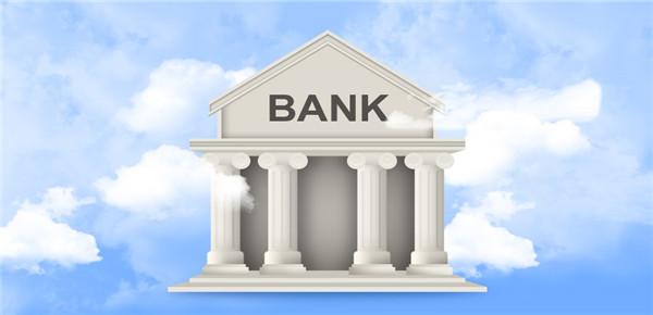 2020年银行过年放假时间安排!银行过年放假几天?