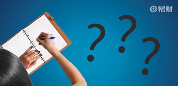 六类职业怎么买保险?可以这样配置