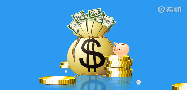 今日LPR利率是多少?2020年1月份LPR利率查询!