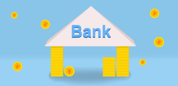大额存款哪个银行划算?从收益和风险两方面对比!