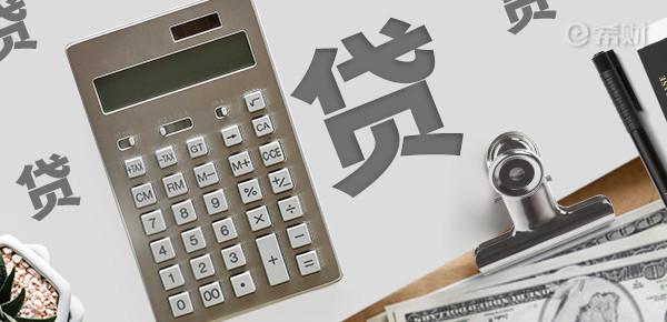 收入太低被拒怎么办?房贷申请有诀窍!