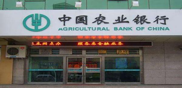 农行信用卡提额有什么规定吗?农行信用卡提额有效的方法是什么?