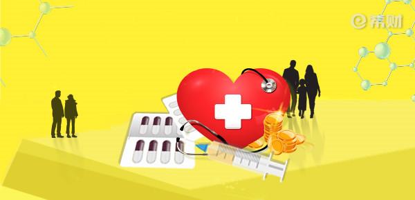 投保指南:光买重疾险不带百万医疗险行吗?
