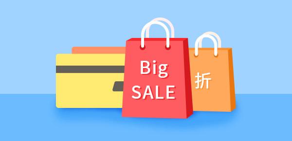 教你如何在淘宝买东西更便宜!淘宝买东西便宜窍门!