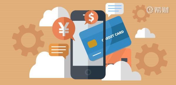 信用卡分期为什么不能提前还款?这些事项要注意