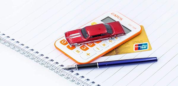 农业银行申请车贷需要多久?在农行申请车贷后如何查询?