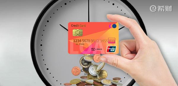 信用卡呆账核销是什么意思?不还款的后果很严重
