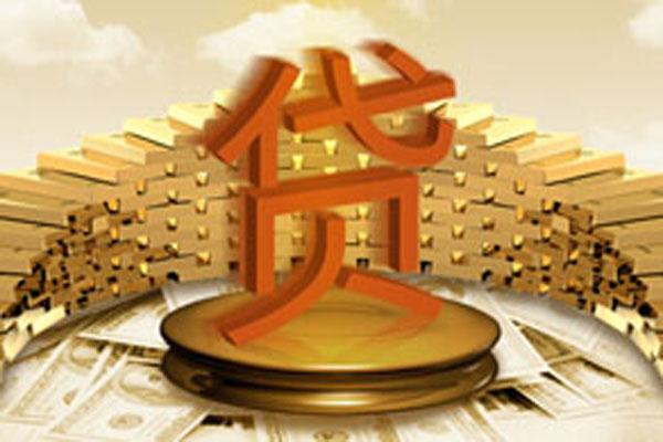 恒昌贷款是正规的吗,选择借贷平台应该学会这几招