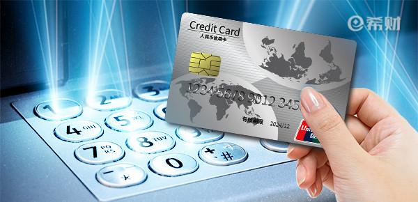 刷爆信用卡会怎么样?当心影响征信