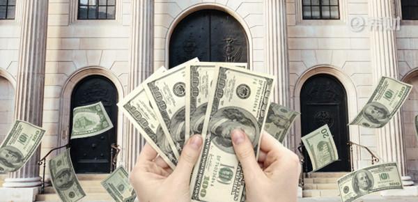 2020年存哪个银行利息高?2020年银行定期利率