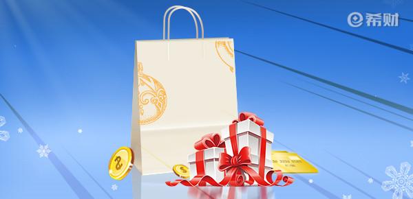 网上买东西便宜小技巧!淘宝购物怎么优惠?