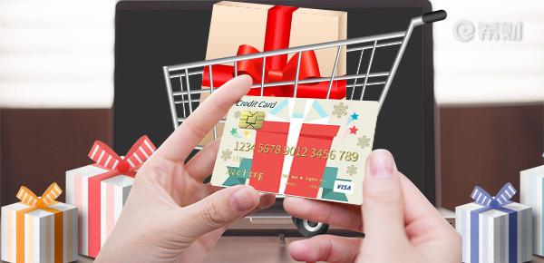 中国人2019网购花10万亿,2020年购物活动节有这些!