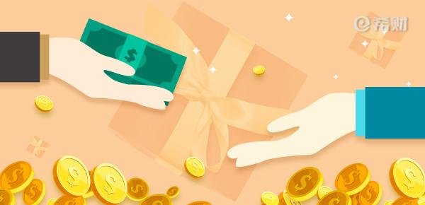 鼠年纪念币兑换价格是多少?2020年鼠年纪念币兑换规则