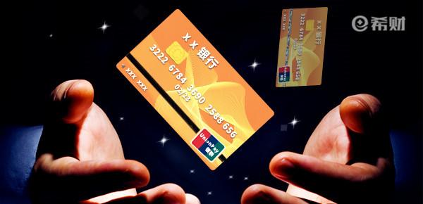 平安银行多张信用卡怎么还款?弄清还款入账顺序很重要
