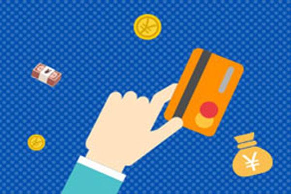 招行信用卡积分有什么用,招行信用卡积分麻烦吗