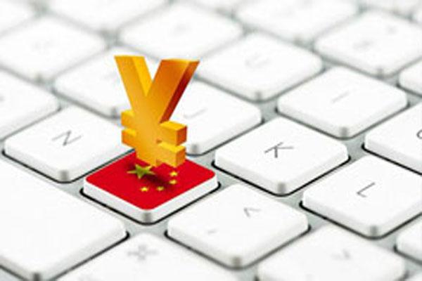 上海公积金账户转移手续怎么办,可以这样办理