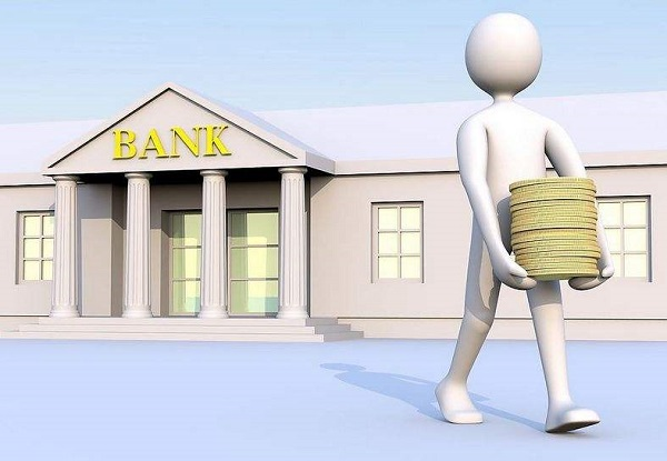 银行个人贷款产品要怎么申请?按照这些办理技巧做即可!
