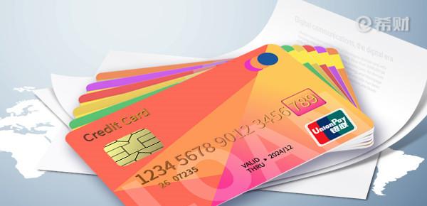 中信银行如意信用卡额度多少?和这些因素有关