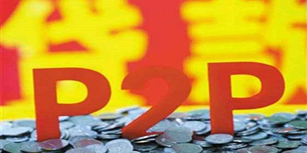 宜人贷有宽限期吗?宜人贷利息是多少?